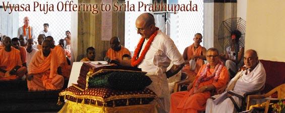 Sri Vyasapuja