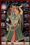 Radha Krsna are One