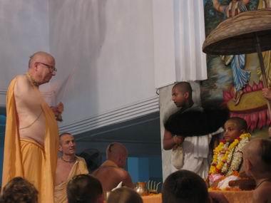 arati to Lord Vamanadeva