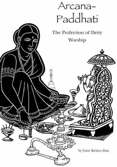 Arcana Paddhati by Gaura Kesava dasa