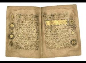800 years old Koran