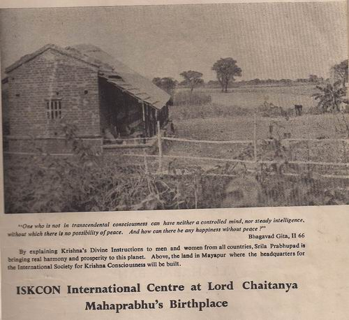 International Headquarters 1971